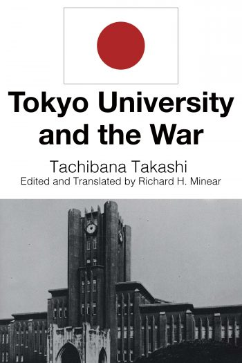 Cover image for Tokyo University and the War